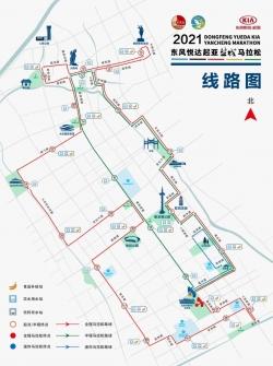 2021东风悦达起亚盐马4月18日开跑  赛事报名已开启