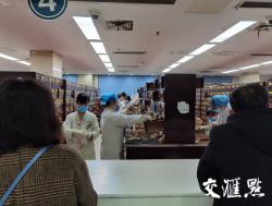 江苏今起执行新版国家药品目录 一药品年费用由10560元降至860.4元