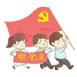 """盐之有理丨在党史学习教育中奏响江苏发展""""春之声"""""""