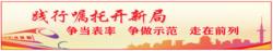 踐行囑托開新局丨濱海民生工程給群眾穩穩的幸福