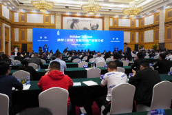 2021鹽都(深圳)智能終端產業推介會成功舉辦