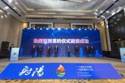 射陽赴滬招商簽約9個項目  總投資60億元