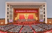 全国政协十三届四次会议第二次全体会议大会发言