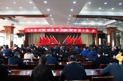 潘黃街道召開黨史學習教育動員大會
