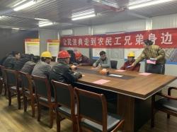 盐南高新区开展让《民法典》走到农民工身边活动