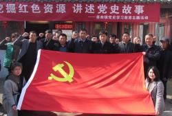 秦南鎮在寶奎村開展黨史學習教育主題活動