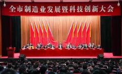 东台重奖企业上亿元全力打造制造业高地