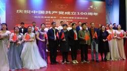 近湖街道:举办歌咏比赛庆祝建党百年