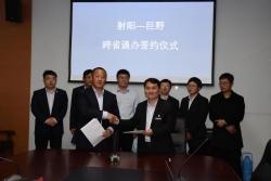 """射阳县政务服务""""跨省通办""""再添合作伙伴"""