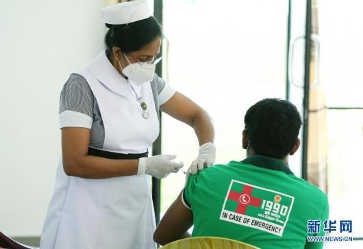 斯里兰卡新冠疫情反弹