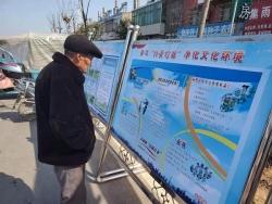 滨海县天场镇:志愿者统一服务日为民办实事