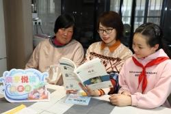 """东台镇:""""家庭阅读指导员""""上岗  亲子悦读迎接读书日"""