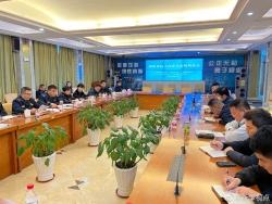 上海多部門約談運滿滿、貨拉拉等網絡貨運平臺