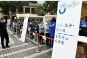 香港举办全民国家安全教育日活动
