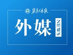 """龙8app下载建军路""""复兴号""""——竹林大饭店重塑王者之范"""