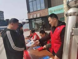 毓龙街道洋中社区平安卫士 ——郭中华