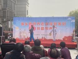 科城街道举办城乡居保政策宣传文艺演出活动