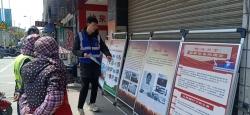 小海镇开展国家安全教育宣传活动