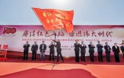 滨海县党史学习教育特色亮点多