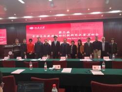 鹽南高新區攜手北京大學主辦第三屆全國高校數據驅動創新研究大賽