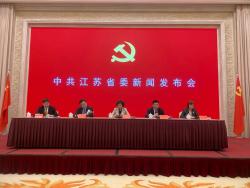 江苏评选出1000名省劳动模范和先进工作者,一线工人和技术人员占比高