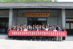 阜宁县阜城街道赴红色基地开展党史学习教育