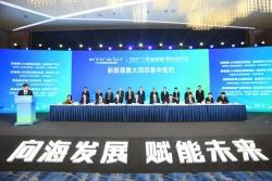 """瞄准""""碳中和"""" 推动""""碳达峰"""" 大力发展绿色智慧能源  2021江苏省新能源投资论坛在盐开幕"""