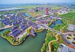 龙8app下载市与韩国蔚山广域市南区缔结友城关系,与芬兰库萨莫市签署建立友城关系意向书