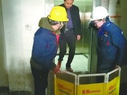老旧电梯安全事故引关注,电梯有退休年龄吗?
