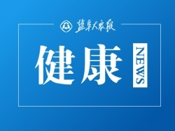 """中国疾控中心:今年""""五一""""假期这些疾病务必重点预防"""