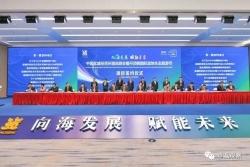 中国龙8app下载投资环境说明会暨丹顶鹤国际湿地生态旅游节开幕