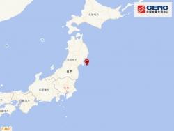 日本本州东岸近海发生6.6级地震,震源深度30千米