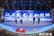 苏北有了首支职业篮球队!苏科雄狮篮球俱乐部主场落户龙8app下载