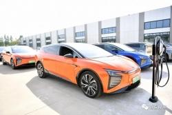 华人运通新能源汽车发运仪式举行