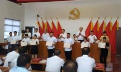 建湖县沿河镇:  召开庆祝建党百年座谈会