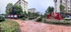 """新丰镇打造首个以""""和""""文化为主题的法治小游园"""