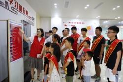 """东台镇:社区七彩""""益″站成为青少年社会实践之家"""