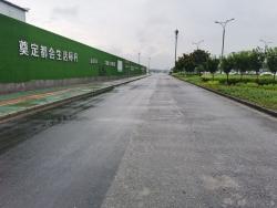 市区盐渎路(文港路至开放大道段)积水点改造竣工