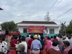 阜宁县新沟镇开展文艺巡演庆祝建党百年