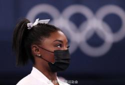 美国体操名将拜尔斯退出体操女子全能决赛 中国小花有望冲击奖牌