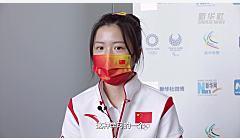 约大牌|奥运金牌,特别沉——专访东京奥运会首金得主杨倩