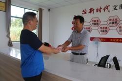 五烈镇村民王恒俊捐款助抗疫
