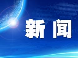 江苏各地深入学习贯彻省委十三届十次全会精神