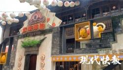 留住城市记忆,今年南京推进14个城市更新改造重点项目建设