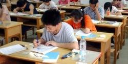 江苏省教育厅部署2020级普通高中学生选科工作