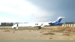 华夏航空航班冲出跑道初步调查情况公布