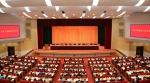 全省干部监督工作会议在南京召开