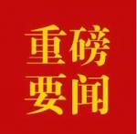 2020年江苏省考试录用公务员笔试最低合格分数线划定