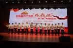 """射阳县:党员教育管理""""五微不至"""""""