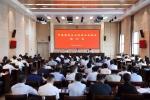 市属国有企业党建业务提升培训班成功举办